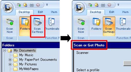 Scan a document into PaperPort™ using the TWAIN driver